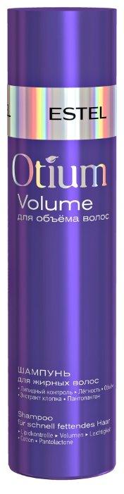 ESTEL шампунь Otium Volume для жирных волос