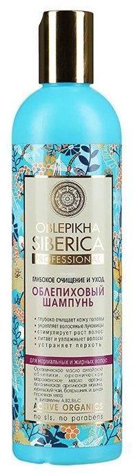 Natura Siberica шампунь Облепиховый Глубокое очищение и уход для нормальных и жирных волос