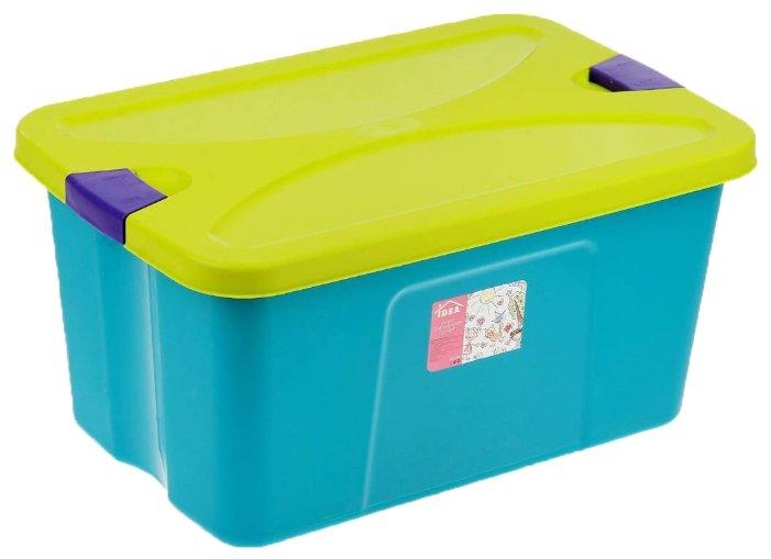 Ящик для игрушек М-Пластика Секрет, цвет: малиновый