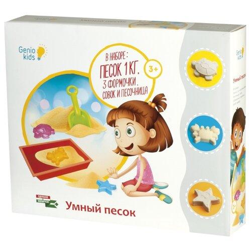 Купить Кинетический песок Genio Kids с песочницей, бежевый, 1 кг, картонная пачка