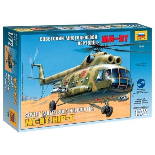 Купить Сборная модель ZVEZDA Советский многоцелевой вертолёт Ми-8Т (7230) 1:72, Сборные модели