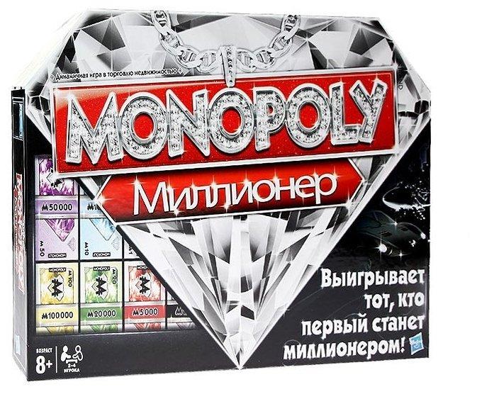 Настольная игра Hasbro games Monopoly Миллионер