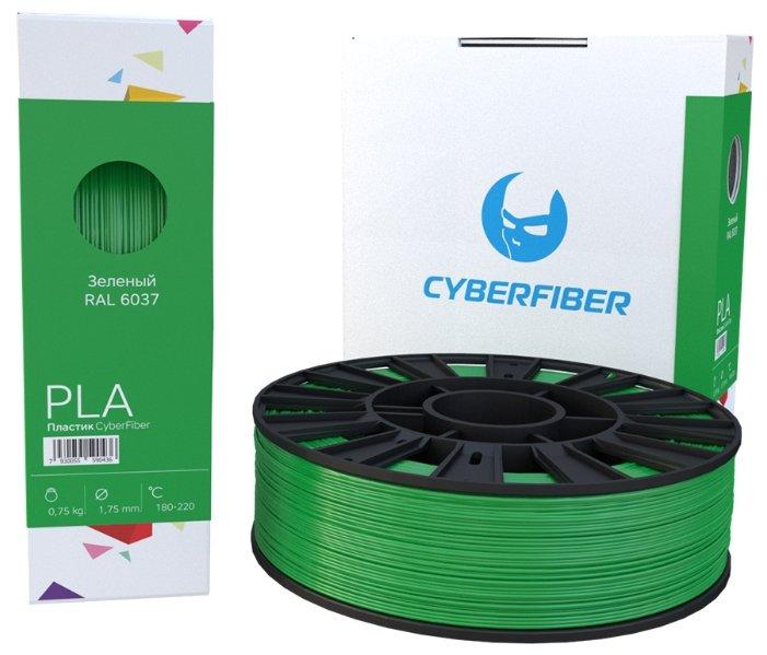 PLA пруток Cyberon 1.75 мм зеленый