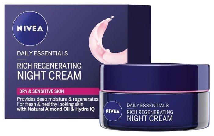 Функции ночного крема