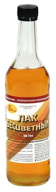 Лак Новбытхим ХВ-784 (0.5 л)