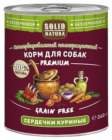 Корм для собак Solid Natura Premium для собак - Сердечки куриные