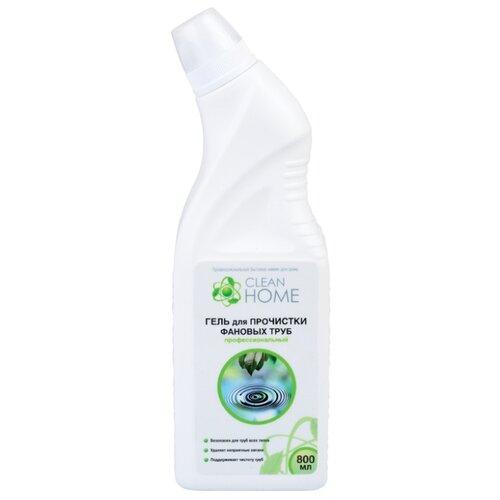 Clean Home гель для прочистки фановых труб профессиональный 0.8 л