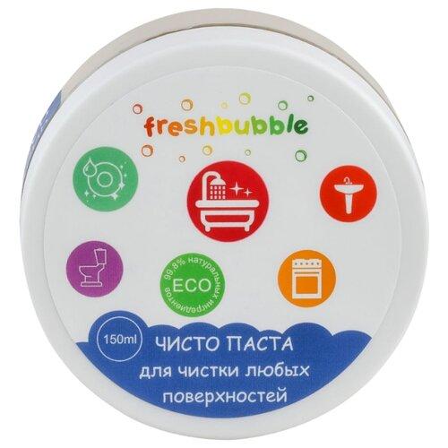 Средство для чистки любых поверхностей Чисто паста Freshbubble 150 млДля кухни<br>