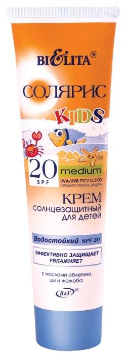 Bielita Солярис Kids крем солнцезащитный для детей SPF 20