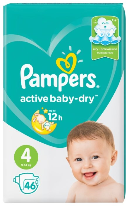 Pampers подгузники Active Baby-Dry 4 (9-14 кг) 46 шт.