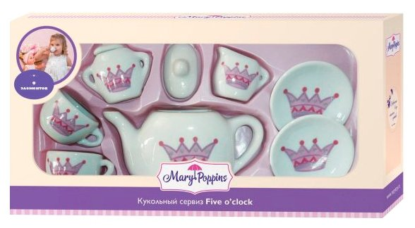 Набор посуды Mary Poppins Корона 453016
