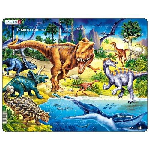 Купить Рамка-вкладыш Larsen Динозавры (NB3), 57 дет., Пазлы