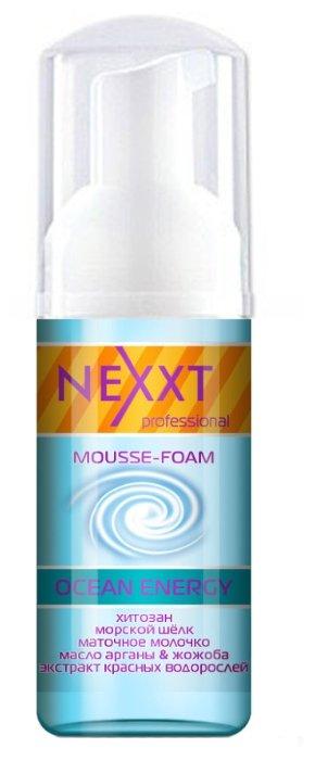 NEXXT Salon Treatment Care Суфле для волос
