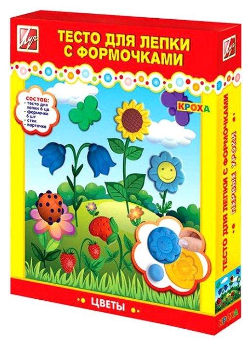 Масса для лепки Луч Цветы с формочками (26С1626-08)
