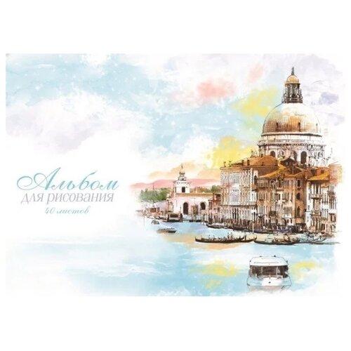 Купить Альбом для рисования Феникс Венеция 44716 29.7 х 21 см (A4), 100 г/м², 40 л., Альбомы для рисования