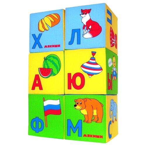 Купить Кубики Мякиши Азбука в картинках, Детские кубики