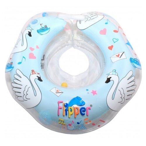 Круг на шею Flipper Лебединое озеро FL004/FL005 голубойКруги на шею<br>