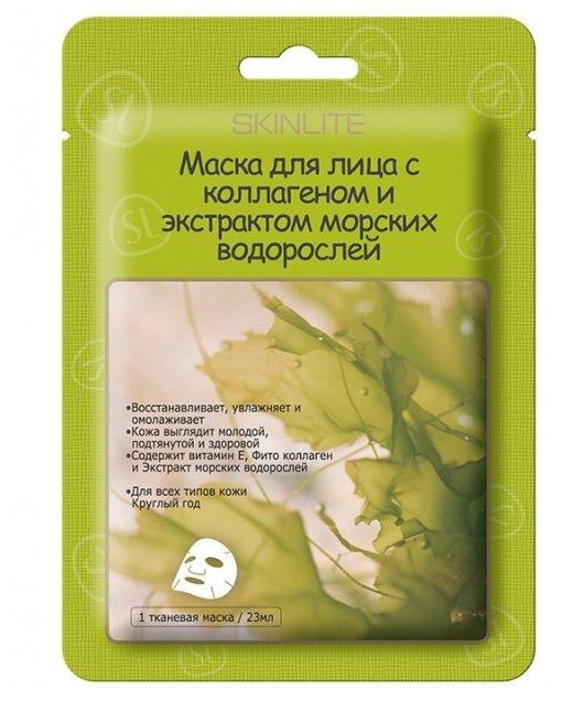 Skinlite маска для лица с коллагеном и экстрактом морских водорослей