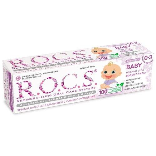 Купить Зубная паста R.O.C.S. Babу Аромат липы 0-3 лет, 45 г, Гигиена полости рта