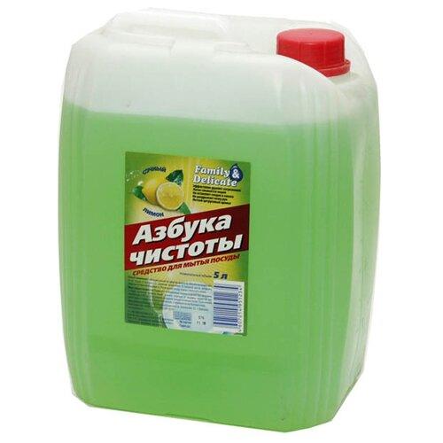 Азбука чистоты Средство для мытья посуды Сочный лимон 5 л сменный блок средство для мытья посуды fairy сочный лимон 5 л