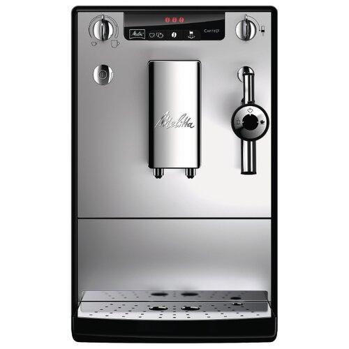 Кофемашина Melitta Caffeo Solo & Perfect Milk серебро melitta perfect clean 1500729