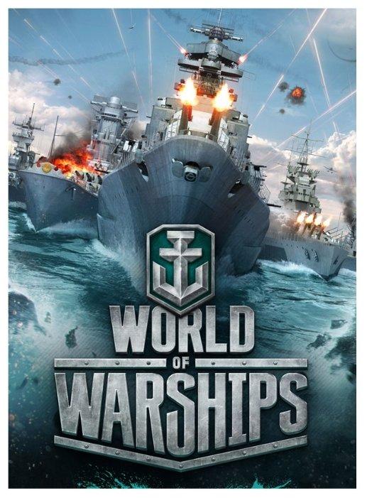 Wargaming.net World of Warships