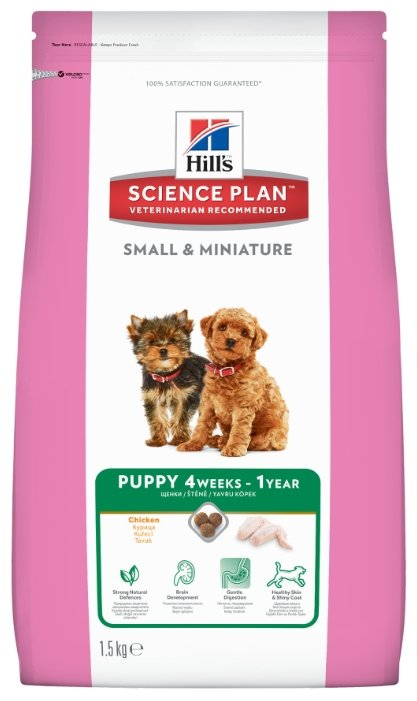 Корм для собак Hill's Science Plan Puppy Small & Miniature Chicken