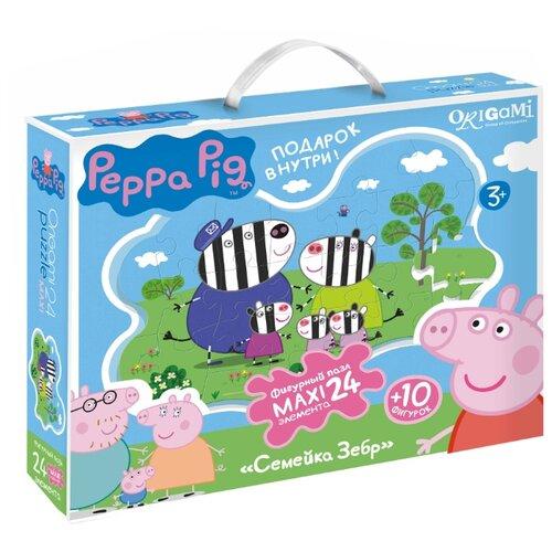 Купить Пазл Origami Peppa Pig Семья Зебр (01539), 24 дет., Пазлы