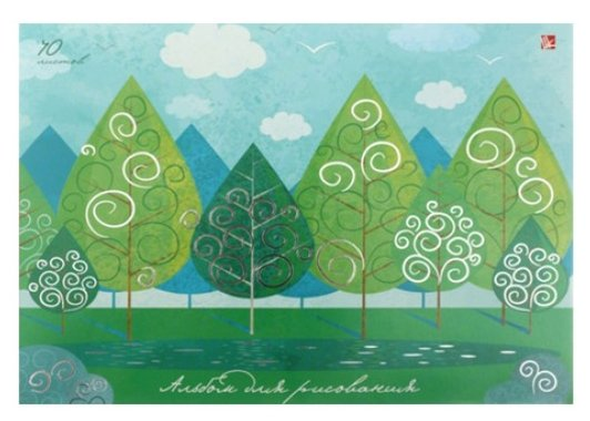 Альбом для рисования Канц-Эксмо Дивный лес 29.7 х 21 см (A4), 110 г/м², 40 л.
