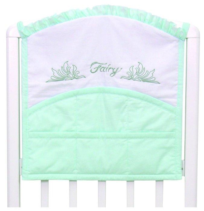 Fairy Карман для кроватки Сладкий сон