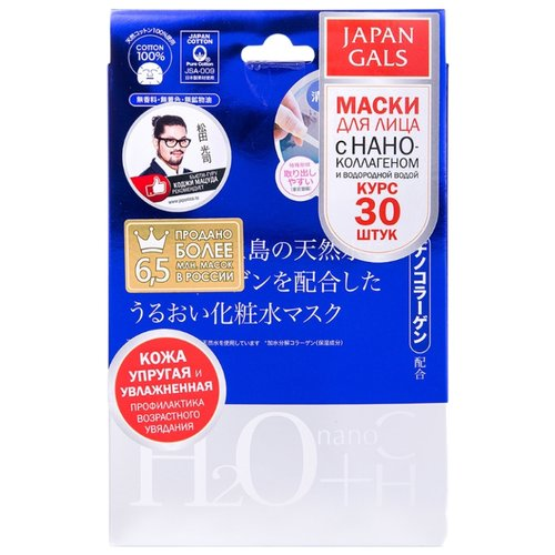 delicato japan supplyment 30 days 60 capsule japan Japan Gals маска Водородная вода и Нано-коллаген, 30 шт.