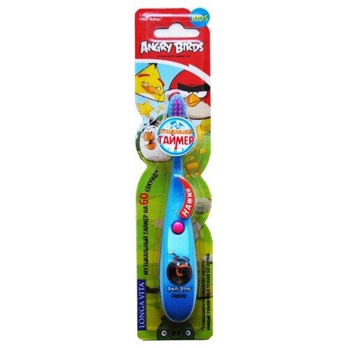 Купить Зубная щетка Longa Vita Angry Birds TWA-2 3+, синий, Гигиена полости рта