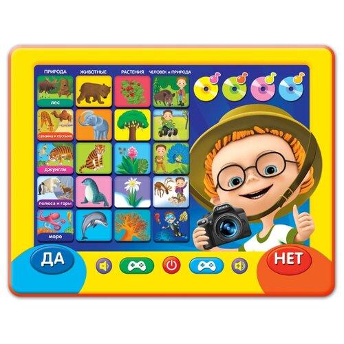 Планшет Азбукварик Маленький всезнайка желтый/оранжевый планшет