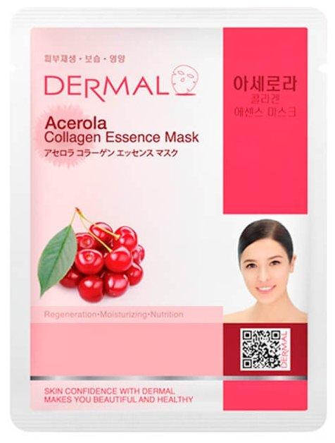 DERMAL тканевая маска с коллагеном и экстрактом плодов ацеролы