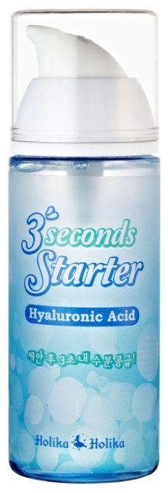 Holika Holika 3 Seconds Starter Hyaluronic Acid Гиалуроновая сыворотка для лица