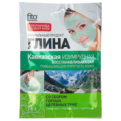 Fito косметик глина изумрудная Кавказская со сбором горных целебных трав восстанавливающая, 75 г fito color