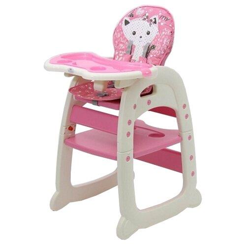 Стульчик-парта Polini 460 розовый, Стульчики для кормления  - купить со скидкой
