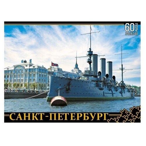 Пазл Нескучные игры Санкт-Петербург Крейсер Аврора (7947), 60 дет. пазл нескучные игры кошки 8067 45