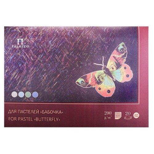 Планшет для пастелей Лилия Холдинг Бабочка 59.4 х 42 см (A2), 200 г/м², 20 л.