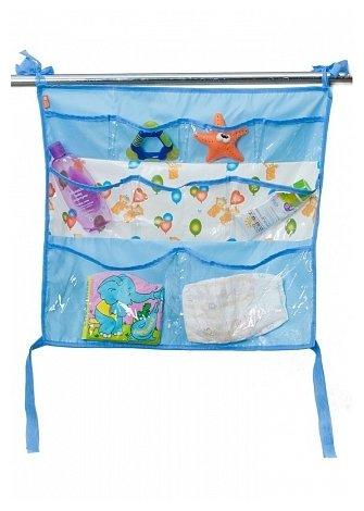 Чудо-чадо Подвесные карманы Капитошка в детскую/ванную Голубой