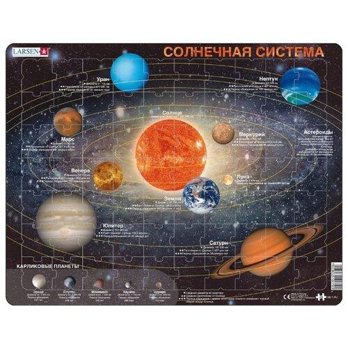 Купить Пазл Larsen Солнечная система (SS1), 70 дет., Пазлы