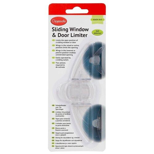 Фото - Защитный замок для раздвижных окон и дверей CL83/2 Clippasafe прозрачный блокатор межкомнатных дверей clippasafe