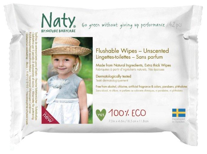 Влажные салфетки Naty Flushable без отдушки