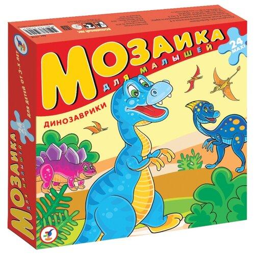 Пазл Дрофа-Медиа Динозаврики (2401), 24 дет. пазл дрофа медиа в африке 1708 40 дет