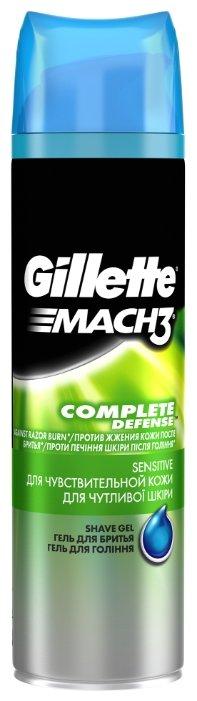 Гель для бритья Mach3 Complete Defense Sensitive для чувствительной кожи Gillette