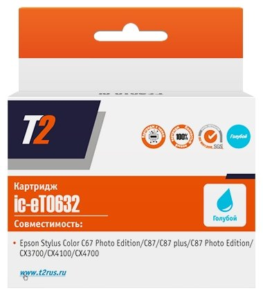 Картридж T2 IC-ET0632, совместимый — цены на Яндекс.Маркете