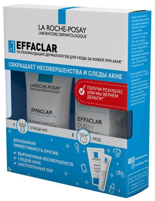 La Roche-Posay [Ля Рош Позе] Набор Effaclar Duo(+) 15 мл и Гель Effaclar 50 мл