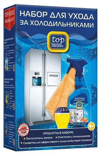 Набор Top House для ухода за холодильниками