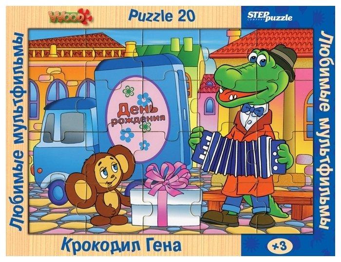 Рамка-вкладыш Step puzzle Любимые мультфильмы Крокодил Гена (89706), 20 дет.