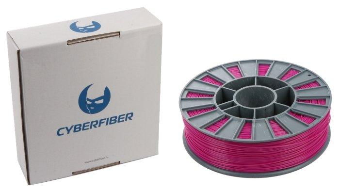 ABS пруток Cyberon 1.75 мм пурпурный